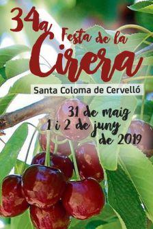 Concurs de cartells de la 34a Festa de la Cirera